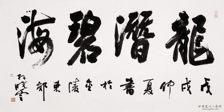 孙晓云-1.jpg