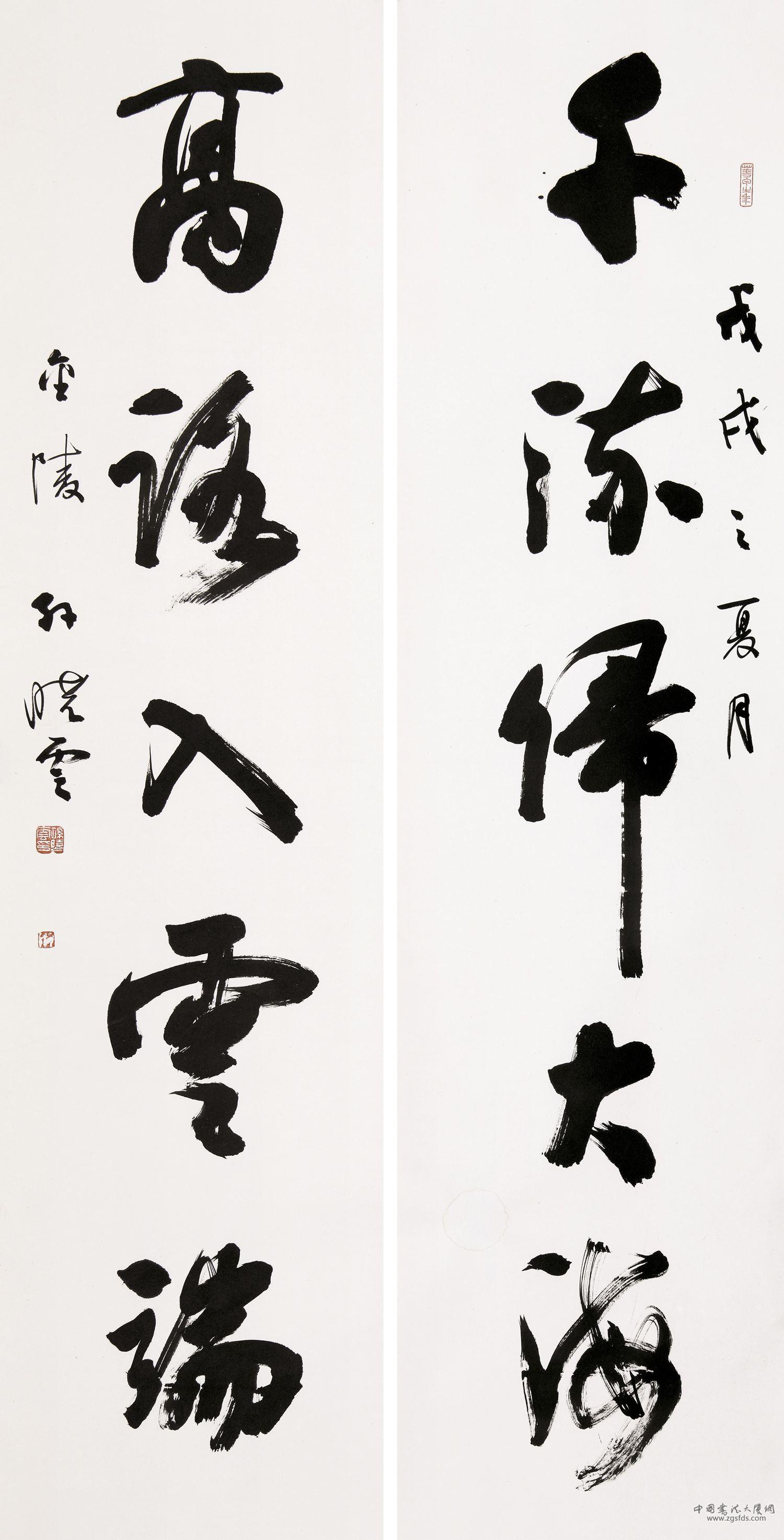 孙晓云-3.jpg