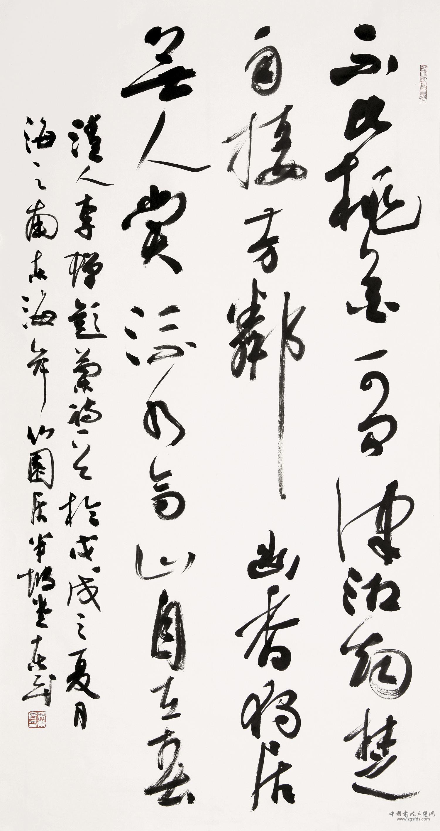 吴东民-3.jpg