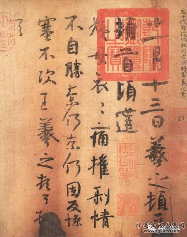 刘洪彪:字古式新·书法创作之度量衡